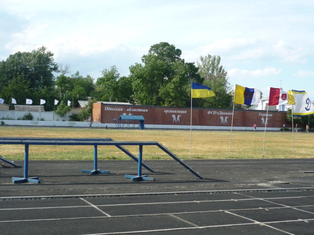 Картинки по запросу Одесса стадион Динамо
