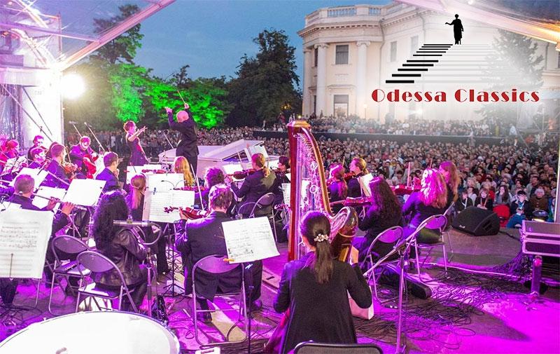 """Фестиваль классической музыки """"Odessa Classics"""""""